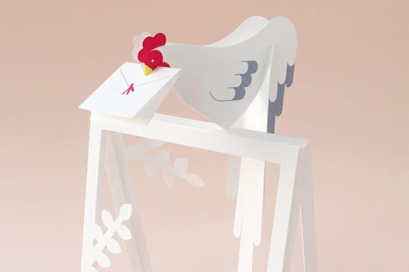 第6回:杉山ユキさんの干支の年賀状