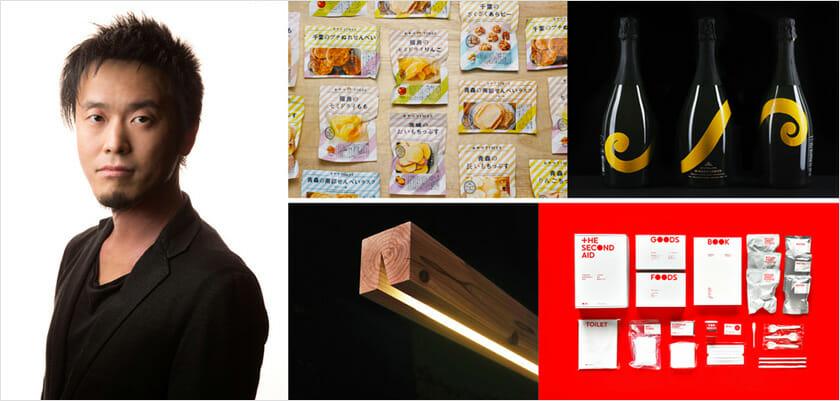 クリエイティブナイト第21回 NOSIGNER代表 太刀川英輔トークセミナー