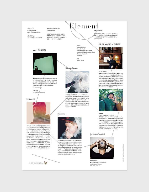 Element (4)