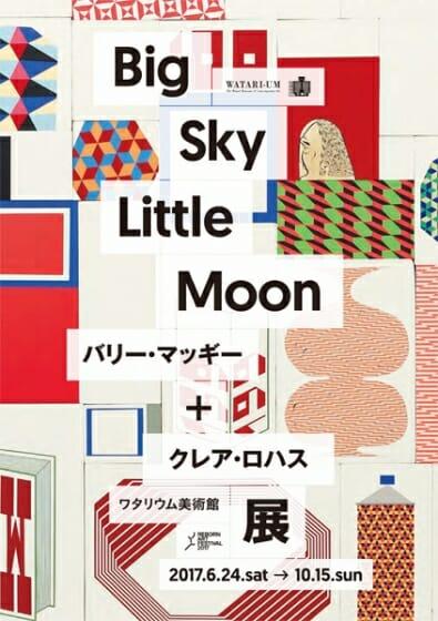 バリー・マッギー+クレア・ロハス展 Big Sky Little Moon
