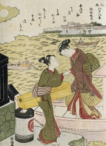 ボストン美術館浮世絵名品展 鈴木春信