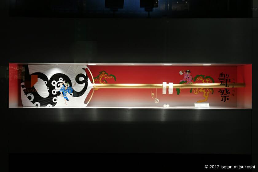艶祭 (7)