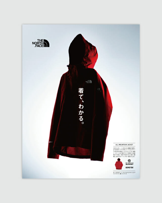 THE NORTH FACE 「2014-15AW」 (2)