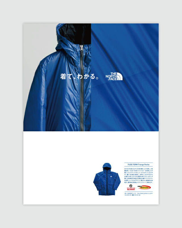 THE NORTH FACE 「2014-15AW」 (4)