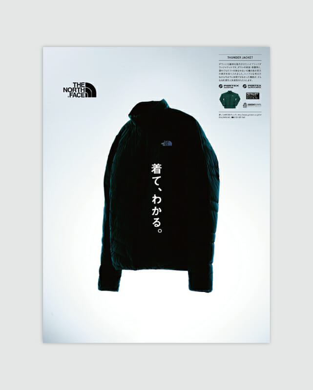 THE NORTH FACE 「2014-15AW」 (3)