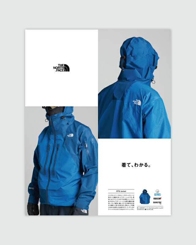 THE NORTH FACE 「2014-15AW」 (5)