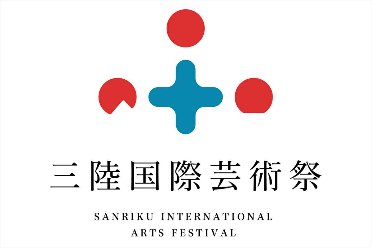 プリミティブな表現の結晶が集まる「三陸国際芸術祭2017〜営みから、アートへ。〜」