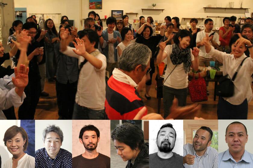 D&DEPARTMENT OKINAWA「5周年記念トークイベント&お祝いパーティー」