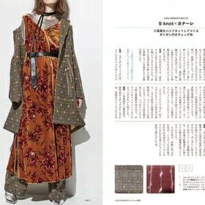 FASHION ∞ TEXTILE(ファッション・テキスタイル) (2)