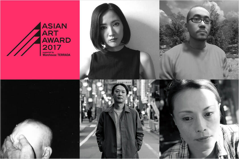 Asian Art Award 2017 supported by Warehouse TERRADA-ファイナリスト展