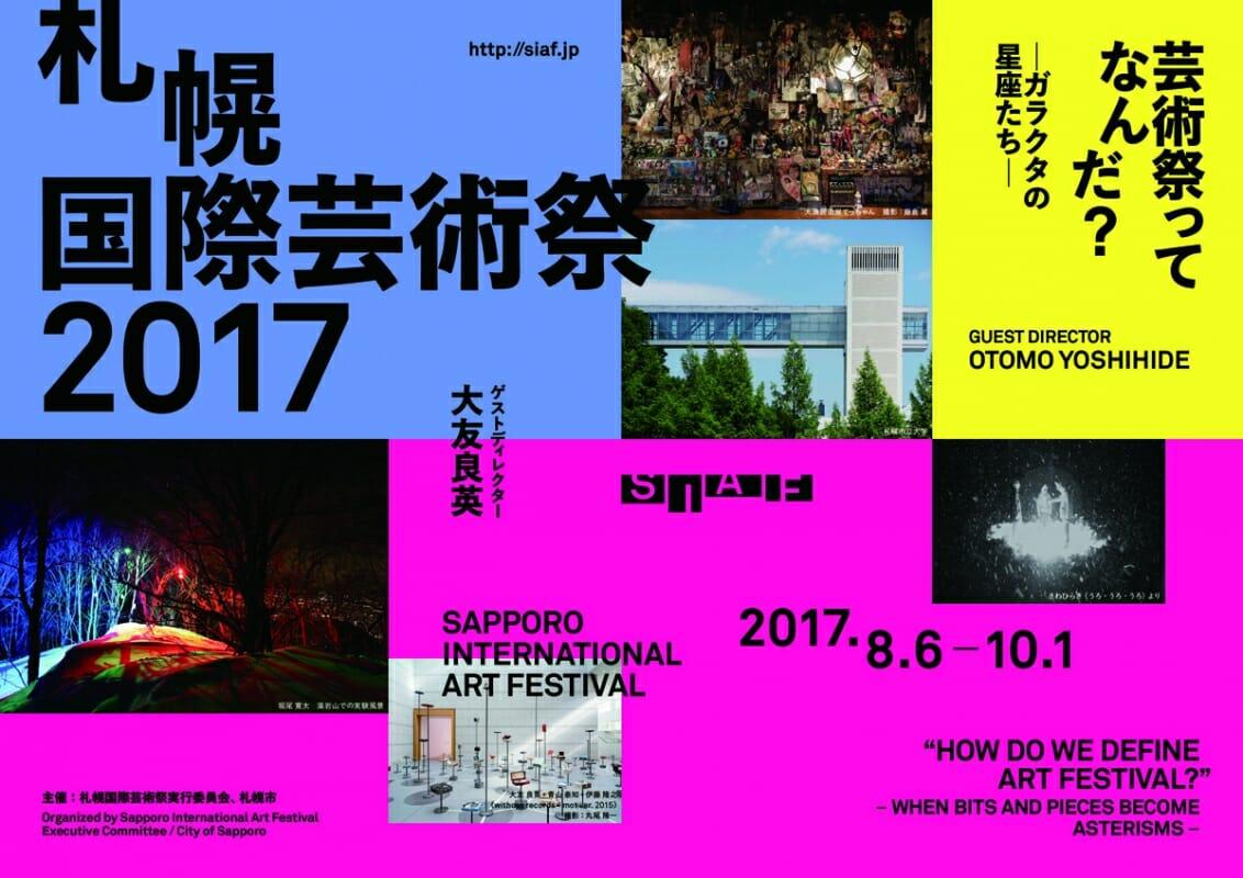 個々人の「芸術祭」の在りかたを問い、新しい「祭り」の創出を目指す「札幌国際芸術祭」