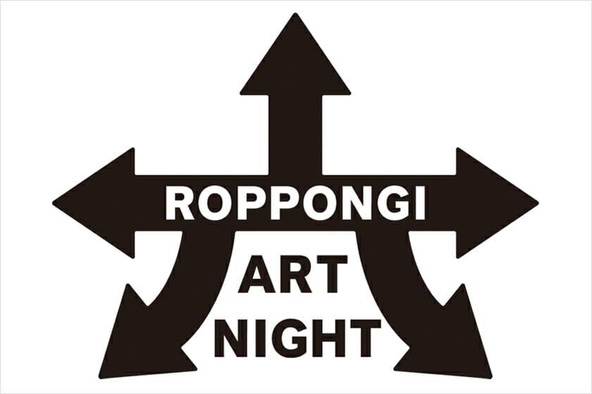 artnight-logo