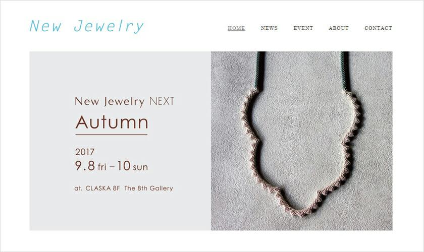 次世代を担うジュエリーブランドが集結、「New Jewelry NEXT」が9月8日から3日間開催