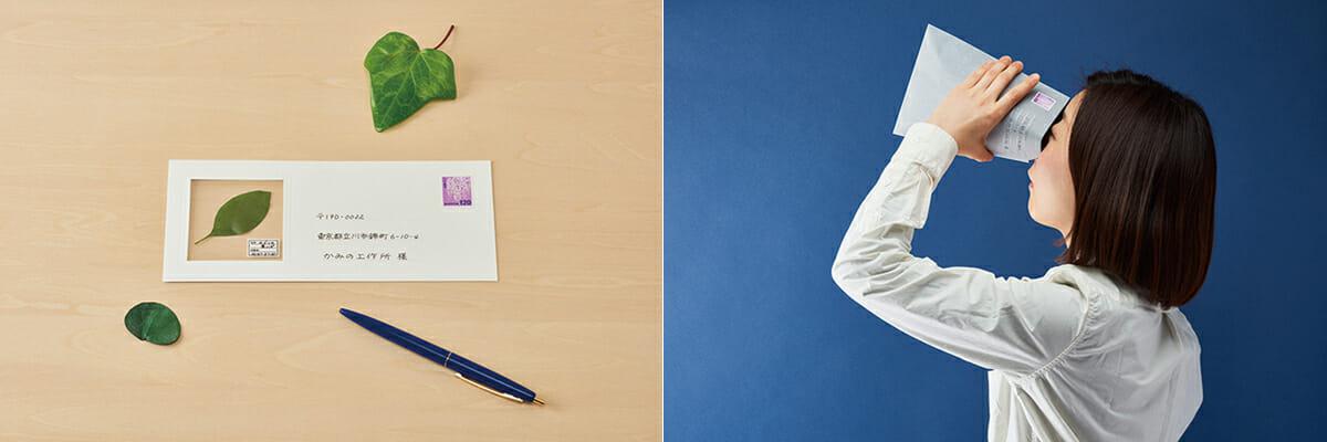 (左)ペーパーカードコンペ2015 優秀賞「旅の標本カード」(右)ペーパーカードコンペ2015 優秀賞「星空の封筒」