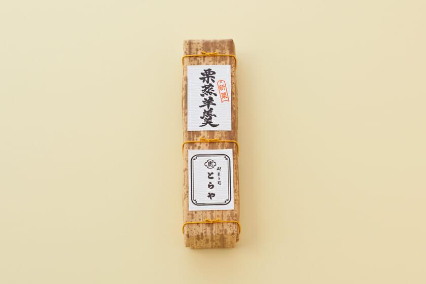 栗蒸羊羹(竹皮包)