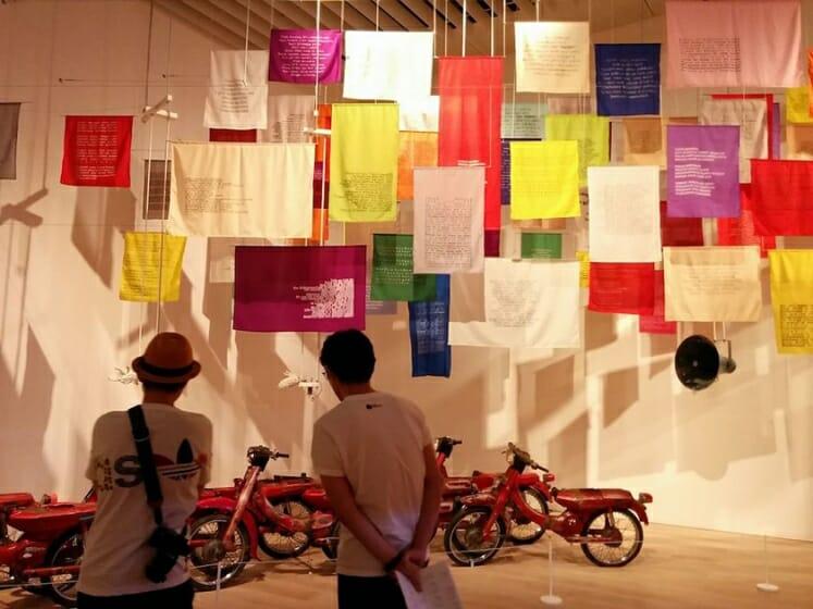 ヨリミチミュージアム「サンシャワー:東南アジアの現代美術展」編