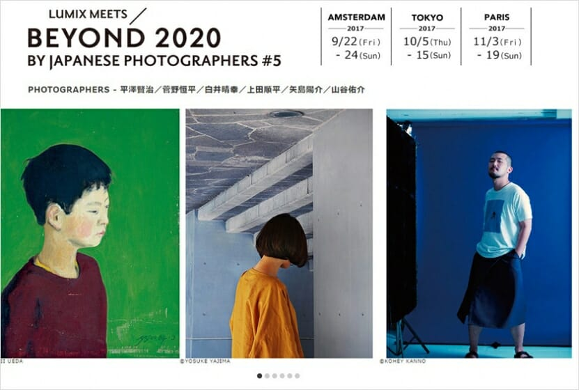 日本人若手写真家6名による、「LUMIX MEETS BEYOND 2020 BY JAPANESE PHOTOGRAPHERS #5」が移転するIMA galleryで開催