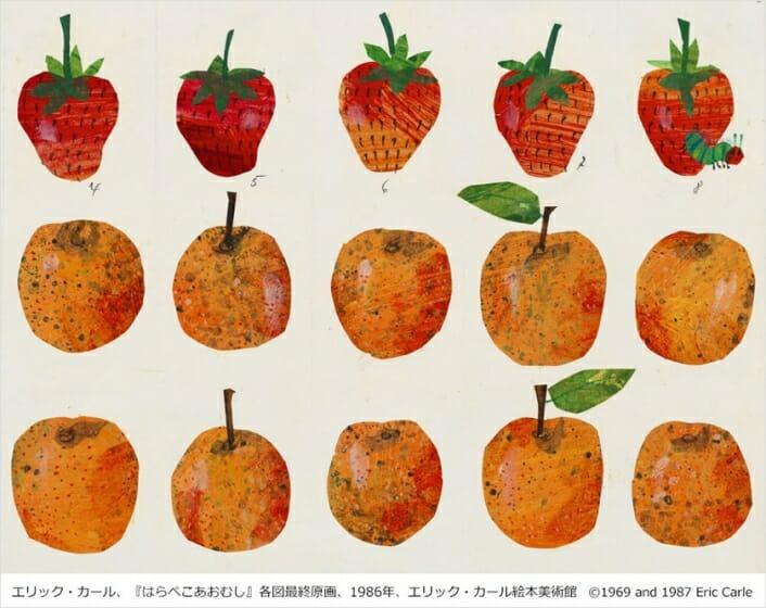 エリック・カール展 The Art of Eric Carle