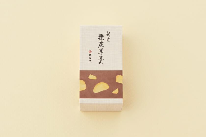 栗蒸羊羹(中形)