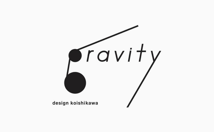 アンソニー・ムーアと7組のデザイナーによるコラボレーション、重力をテーマにしたインスタレーションがDESIGN小石川で開催