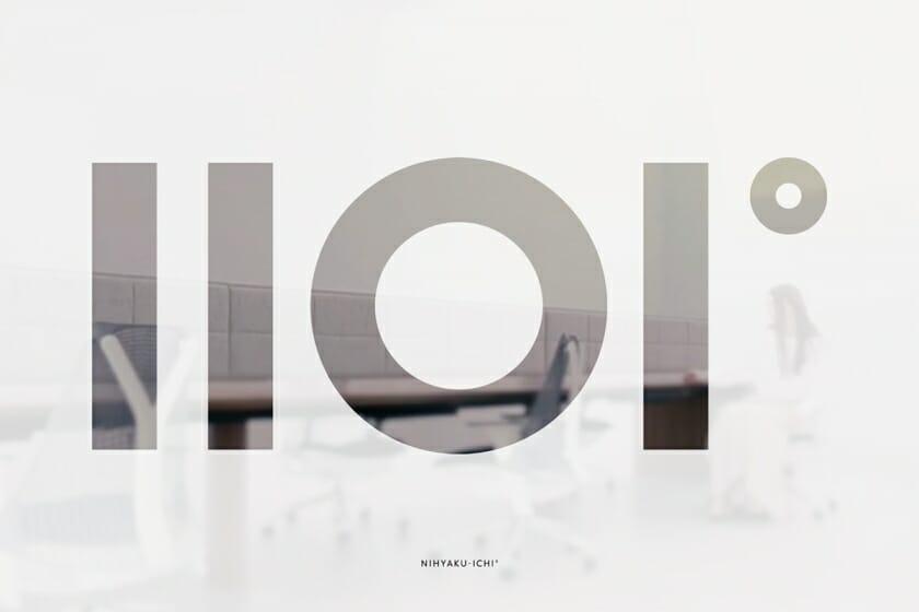 「201˚」ブランドサイト