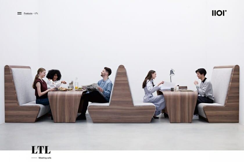 「201˚」ブランドサイト (3)