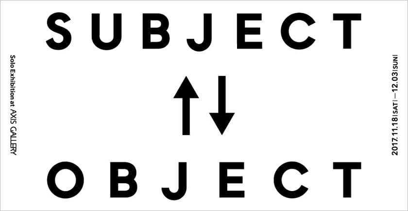 TAKT PROJECTによる初の個展、「SUBJECT ⇌ OBJECT展」がAXIS GALLERYで11月18日から開催