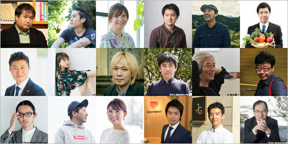 大地の芸術祭2018プレイベントin渋谷ヒカリエShinQs