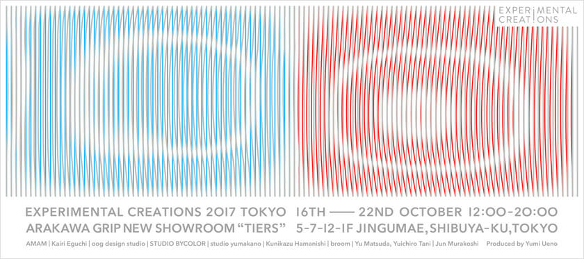 EXPERIMENTAL CREATIONS 2017 TOKYO