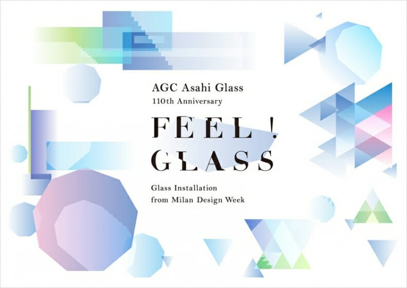 FEEL! GLASS