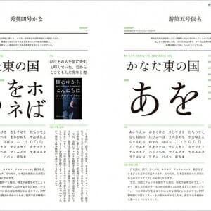 Typography 12 (3)