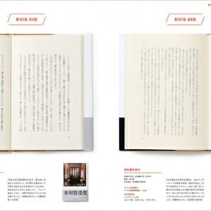 Typography 12 (5)