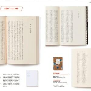 Typography 12 (6)