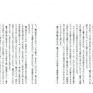 野生のおくりもの (8)