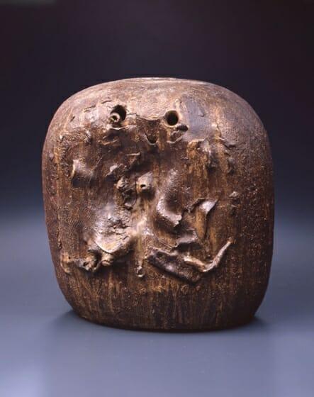 1964 証言-現代国際陶芸展の衝撃