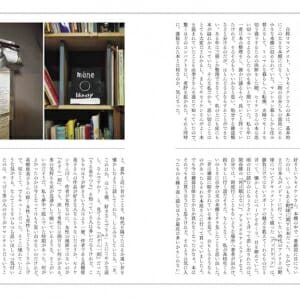 本棚の本 (6)