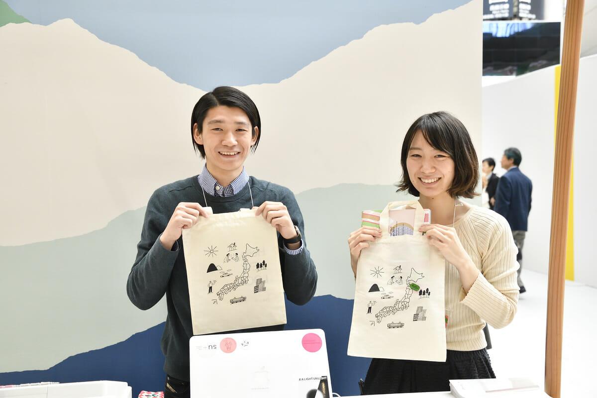 (写真右から)UDS株式会社の塚本加世子さん、菅原功太さん