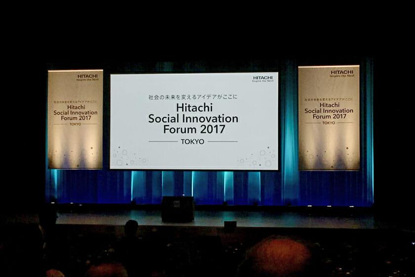 Hitachi Social Innovation Forum 2017 TOKYO