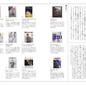 本棚の本 (4)