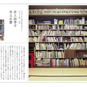 本棚の本 (5)