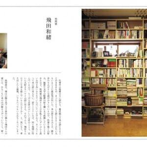 本棚の本 (1)