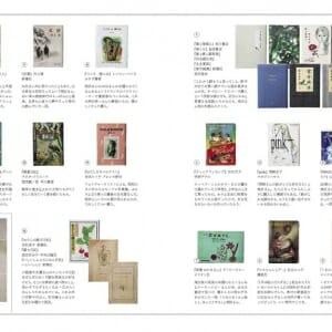 本棚の本 (2)