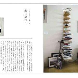 本棚の本 (7)