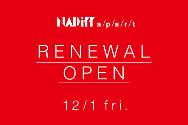 恵比寿のブックショップ「NADiff a/p/a/r/t」、12月1日にリニューアルオープン
