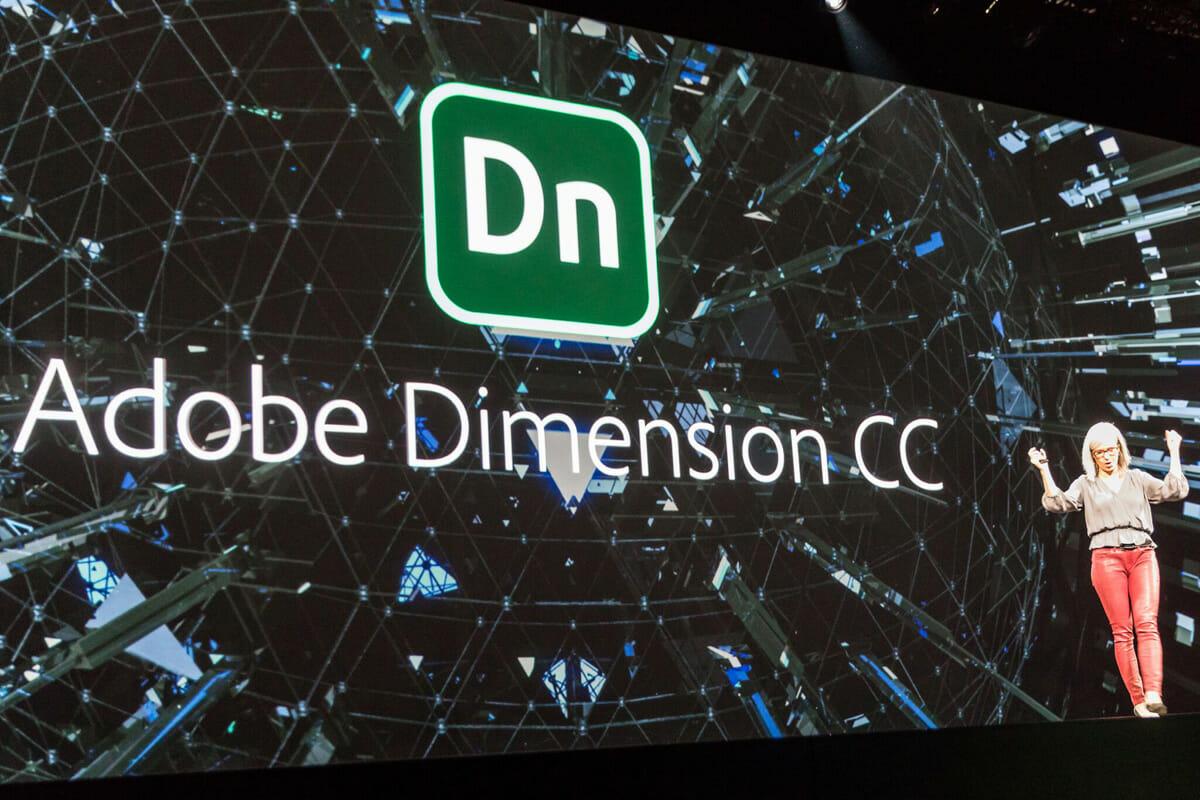 3Dの知識がなくても、2Dのグラフィックデザイナーが3D素材をコンポジットできるツール「Dimension CC」