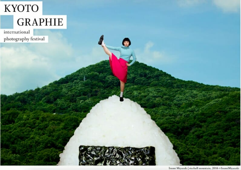 京都を舞台にした国際的な写真祭、「KYOTOGRAPHIE 京都国際写真祭 2018」が4月14日から開催