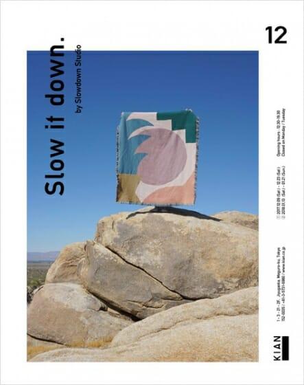 """Slow it down."" by Slowdown Studio"