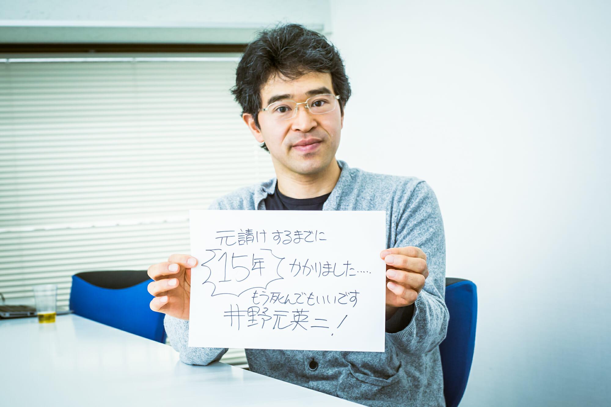 『宝石の国』初回放送日、オレンジの公式Twitterにアップされた井野元さんのコメント