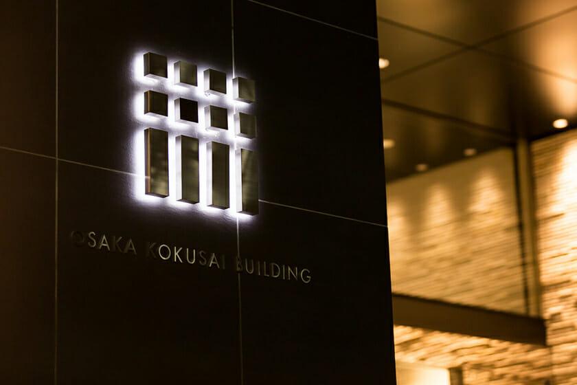 新しいロゴマークも作成。ビルの外観をそのままビジュアル化したものだが、42年の歴史を形にし、新しく生まれ変わるビルのシンボルとして機能する