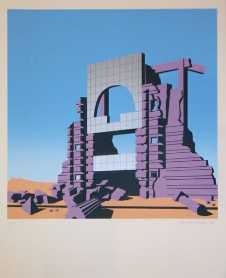 《TSUKUBA Ⅱ》  1985年 シルクスクリーン Image size: 56.0×56.0cm Sheet size: 76.0×61.5cm Ed.75 Signed